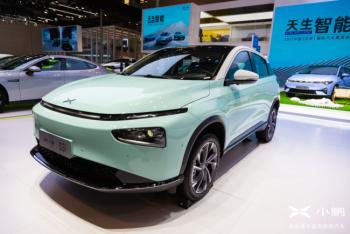 小鹏汽车智能出行矩阵亮相2021中国(天津)国际汽车展览会