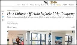 史蒂夫·赛麟煽动美政府制裁中国,王晓麟(刑事立案)做出回复