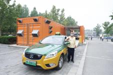 早换早赚!北京的哥力挺北汽新能源换电出租车