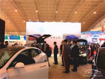 中国新能源汽车博览会暨2020国网电动出行博览会圆满落幕