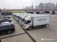 老兵运输 值得信赖——骑兵连(天津)运输服务有限公司