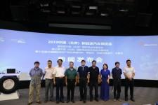 聚焦创新 7月6日再启程 | 2019中国(北京)新能源汽车博览会
